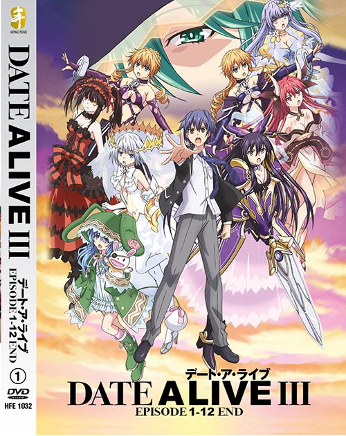DATE A LIVE Ⅲ VOL 1-12 END