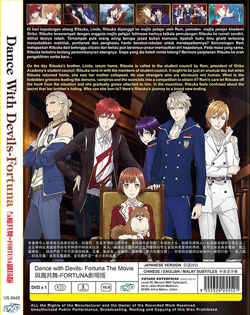 DANCE WITH DEVILS FORTUNA THE MOVIE