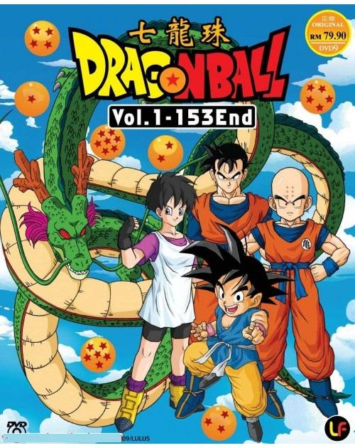 DRAGON BALL (TV 1 - 153 END) DVD