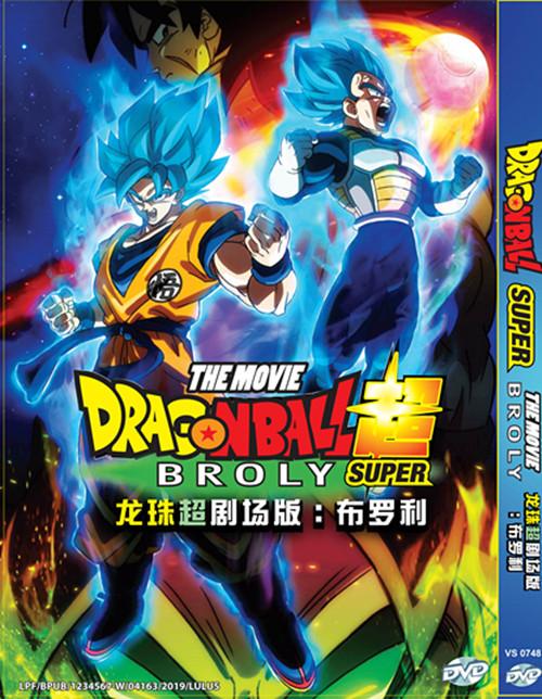 DRAGON BALL SUPER THE MOVIE: BROLY *ENGLISH DUB*