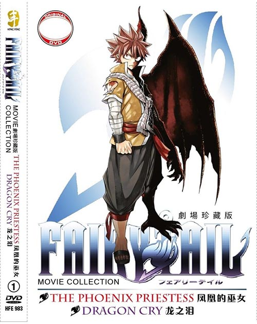 Fairy Tail Movie 2 in 1