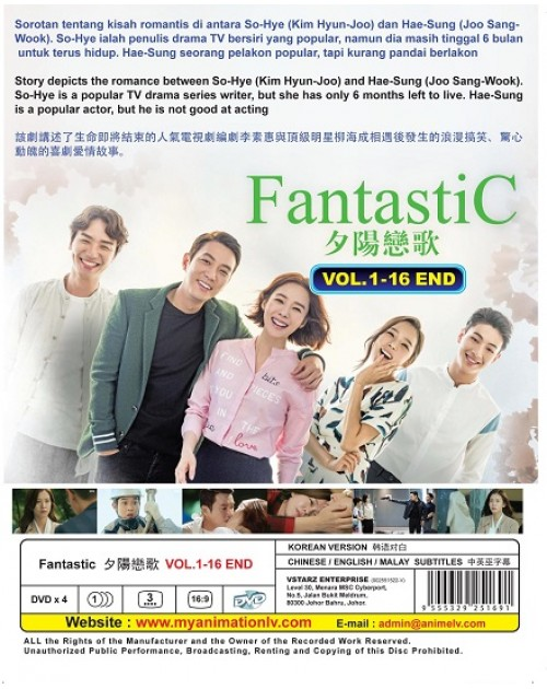 FANTASTIC VOL.1-16 END