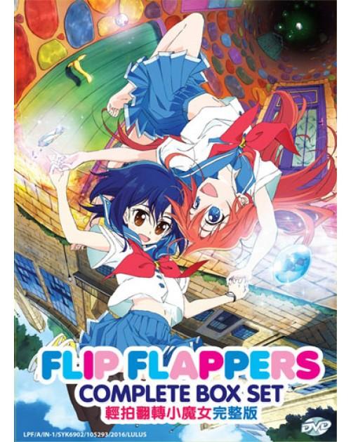 FLIP FLAPPERS VOL.1-13 END