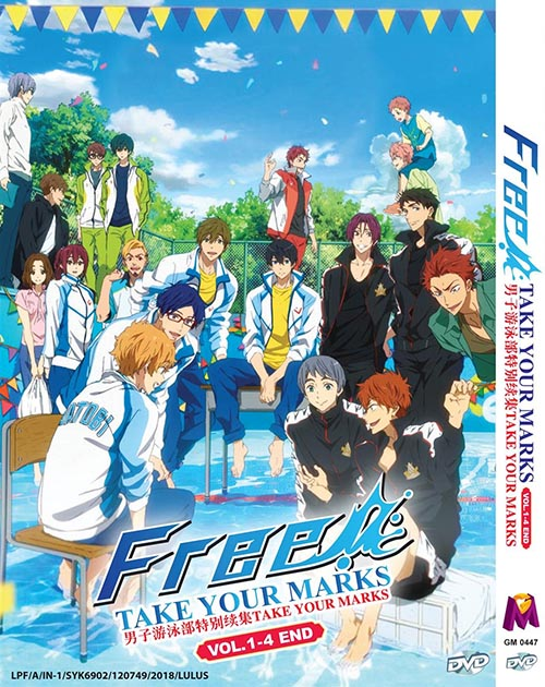 FREE! TAKE YOUR MARKS VOL.1-4 END