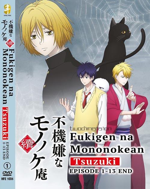 Fukigen na Mononokean Tsuzuki DVD