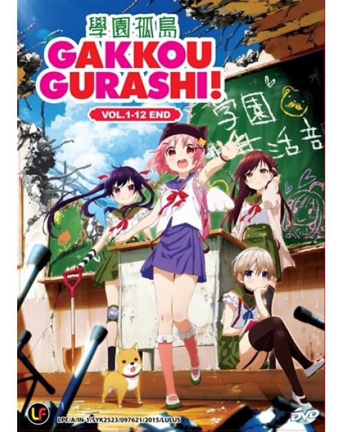 GAKKOU GURASHI ! VOL. 1 - 12 END