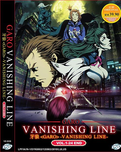 GARO: VANISHING LINE VOL.1-24 END *ENG DUB*