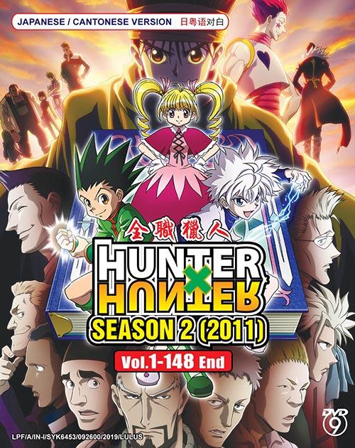 HUNTER X HUNTER SEASON 2 VOL.1-148 END (2011)