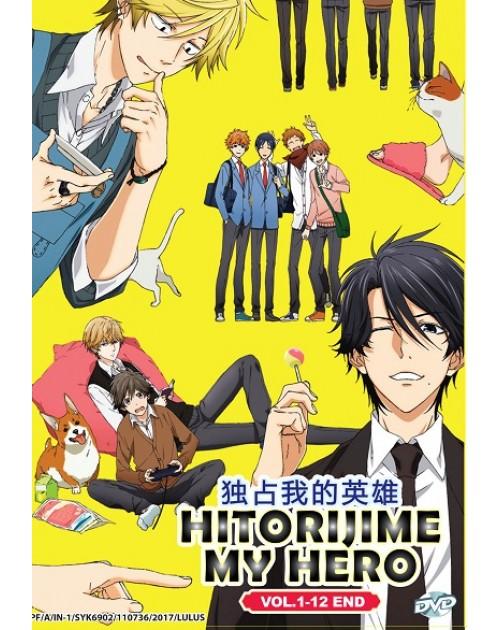 HITORIJIME MY HERO VOL.1-12 END
