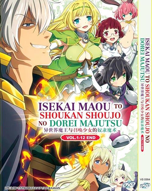 ISEKAI MAOU TO SHOUKAN SHOUJO NO DOREI MAJUTSU VOL.1-12 END