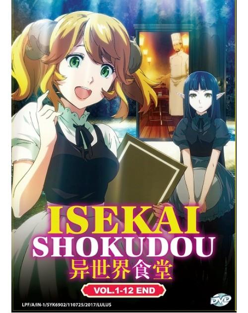ISEKAI SHOKUDOU VOL.1-12 END