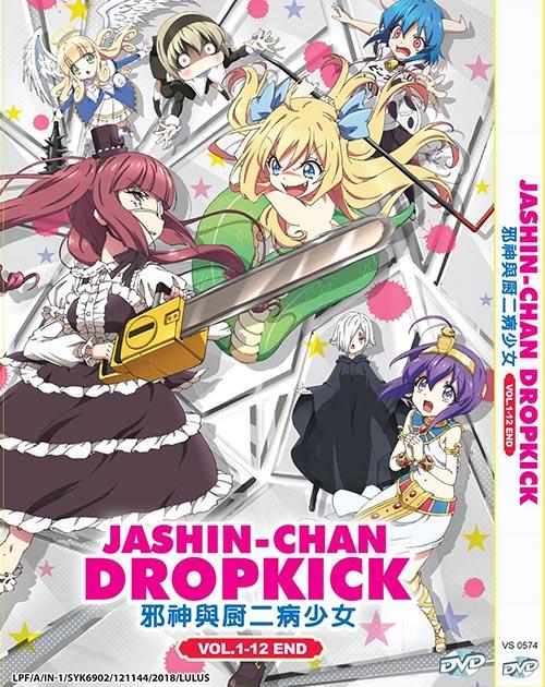 Dropkick On My Devil! VOL.1-12 END