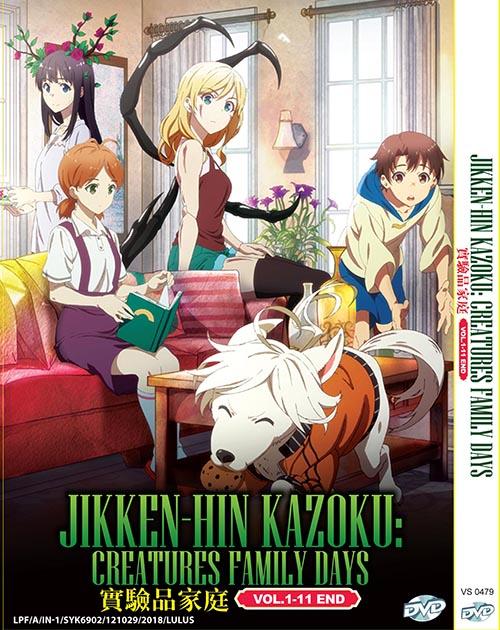 JIKKEN-HIN KAZOKU: CREATURES FAMILY DAYS VOL.1-11 END