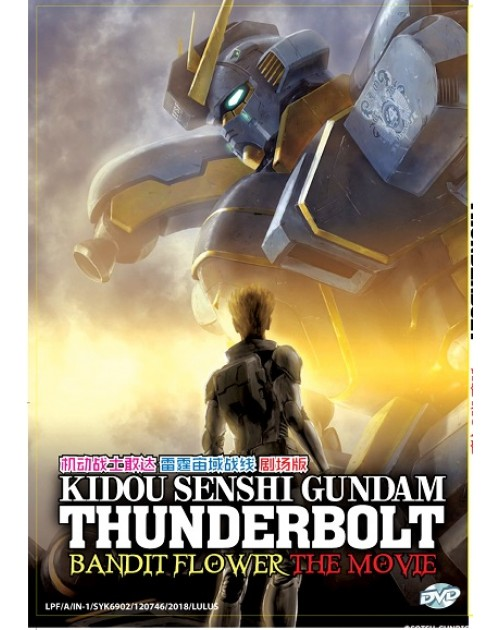 KIDOU SENSHI GUNDAM THUNDERBOLT: BANDIT FLOWER MOVIE *ENG DUB*