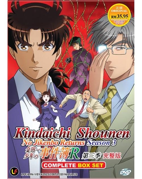 KINDAICHI SHOUNEN NO JIKENBO RETURNS SEA 3 VOL.1-22 END