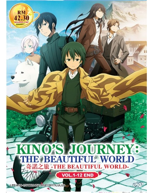 KINO'S JOURNEY: THE BEAUTIFUL WORLD VOL.1-12 END