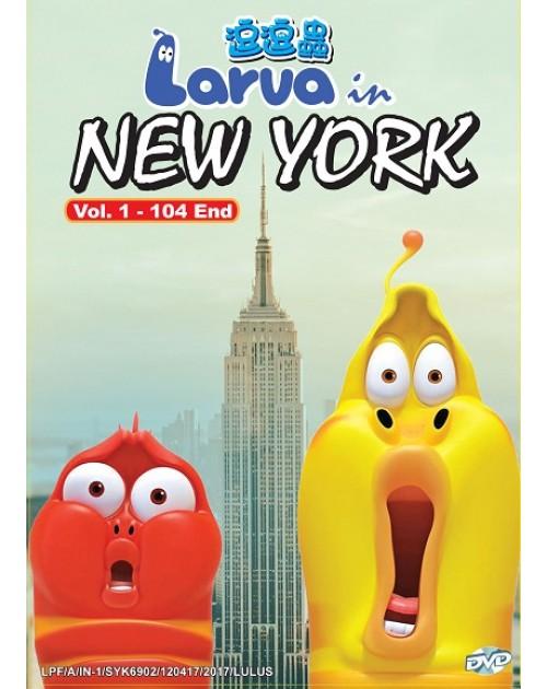 LARVA IN NEW YORK VOL.1-104 END