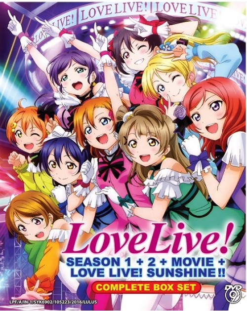 LOVE LIVE ! SCHOOL IDOL PROJECT SEA 1 + 2 + MOVIE + SUNSHINE !!