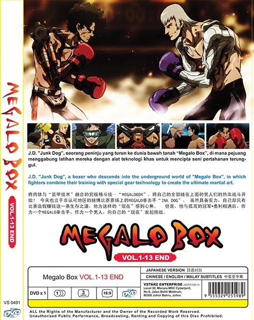 MEGALO BOX VOL.1-13 END