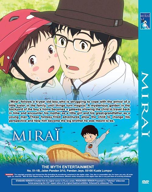 MIRAI (THE MOVIE)