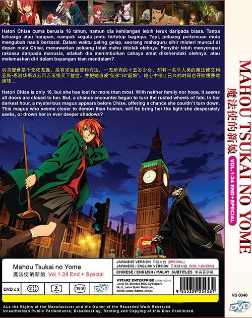 The Ancient Magus' Bride VOL.1-24 END + SP *ENG DUB*