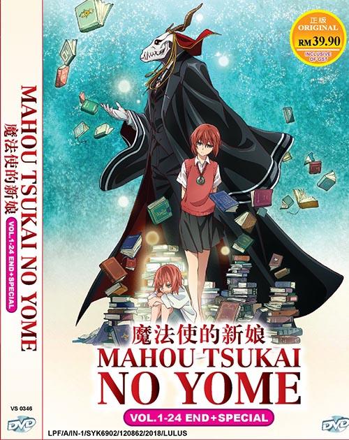 MAHOU TSUKAI NO YOME VOL.1-24 END + SP *ENG DUB*