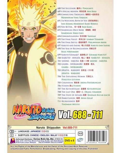 NARUTO VOL.688 - 711 BOX 24