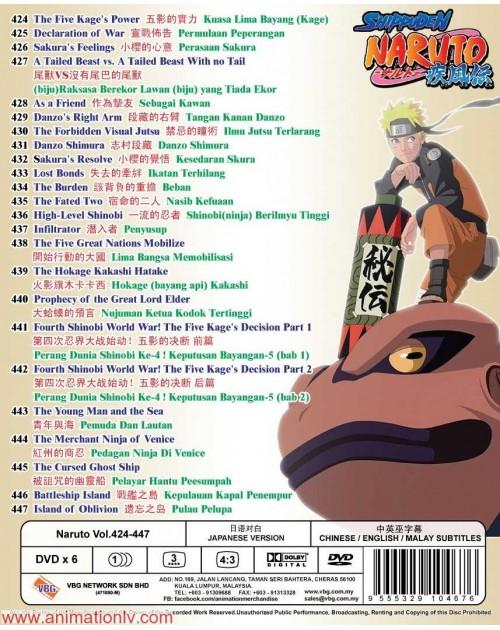 NARUTO (TV 424 - 447) BOX 13 DVD