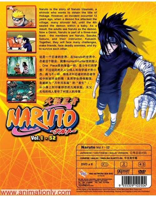 NARUTO (TV 1 - 52) BOX 1 DVD