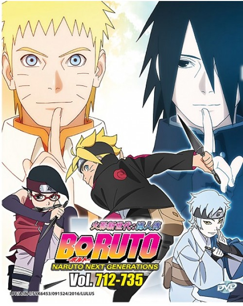 BORUTO : NARUTO NEXT GENERATIONS VOL.712-735 (BOX 25)