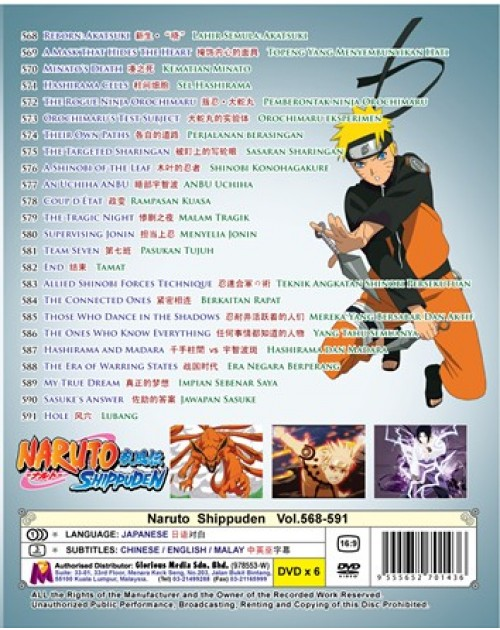 NARUTO VOL.568-591 BOX 19