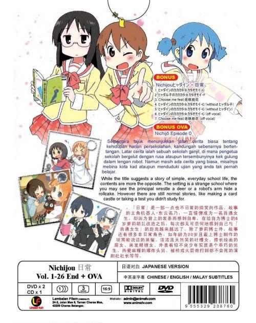 NICHIJOU (TV 1 - 26 END) DVD + CD