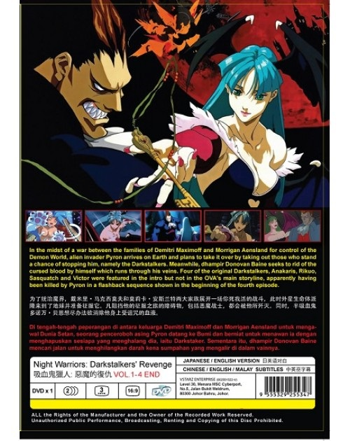 NIGHT WARRIORS: DARKSTALKERS' REVENGE VOL.1-4 END *ENG DUB*