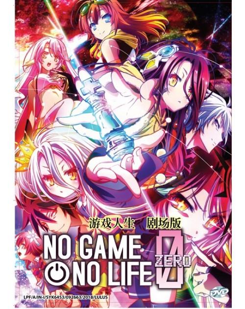 NO GAME NO LIFE: ZERO MOVIE