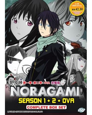 NORAGAMI SEASON 1 + 2 + OVA *ENG DUB*