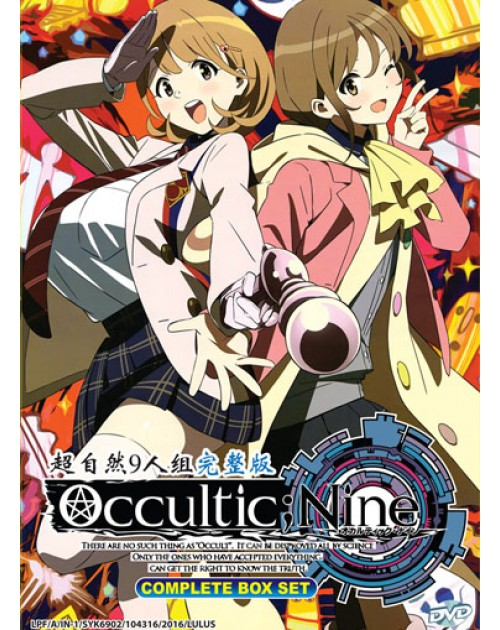 OCCULTIC; NINE VOL.1-12 END