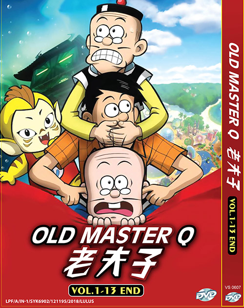 OLD MASTER Q VOL.1-13 END