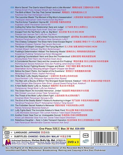 ONE PIECE BOX 26 (VOL.836-859 )