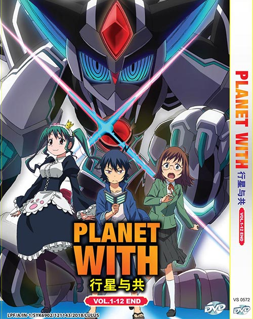 PLANET WITH VOL.1-12 END