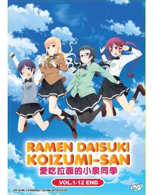 RAMEN DAISUKI KOIZUMI-SAN VOL.1-12 END