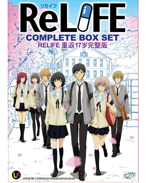 RELIFE VOL.1-13 END