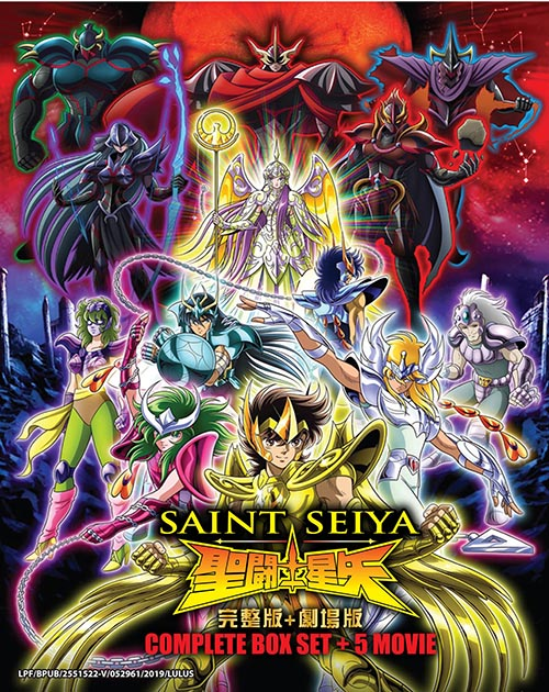 SAINT SEIYA COMPLETE BOX SET + 5 MOVIE