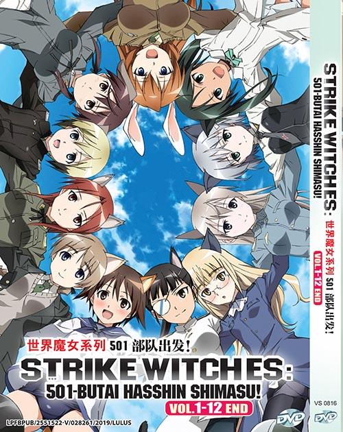 STRIKE WITCHES: 501 BUTAI HASSHIN SHIMASU! VOL.1-12 END *ENG DUB*