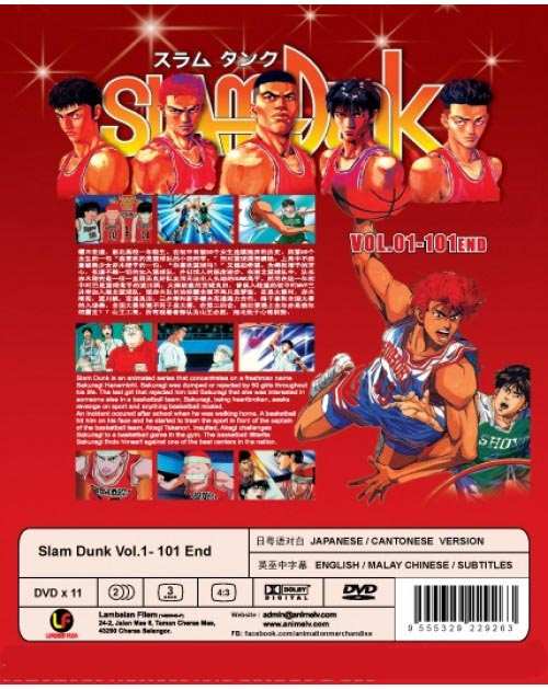 SLAM DUNK (TV 1 - 101 END) DVD