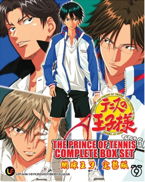 THE PRINCE OF TENNIS COMPLETE BOX SET