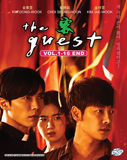 THE GUEST VOL.1-16 END