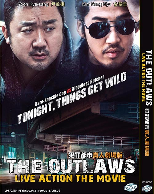 THE OUTLAWS 犯罪都市
