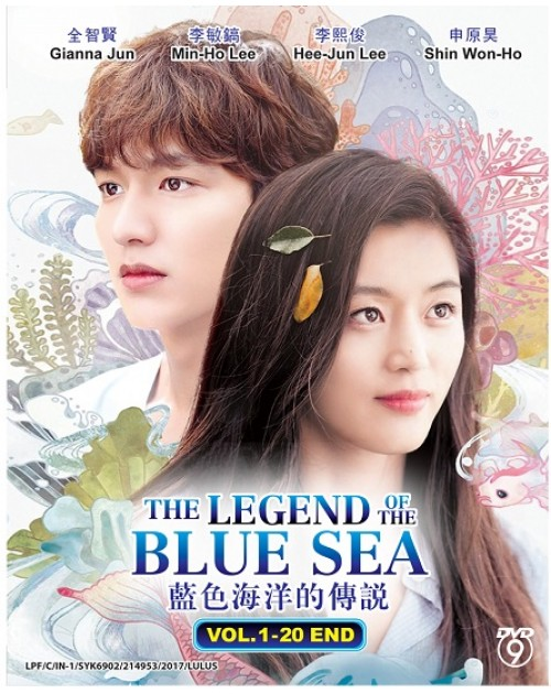THE LEGEND OF THE BLUE SEA VOL.1-20 END