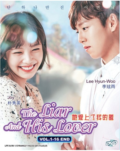 THE LIAR AND HIS LOVER VOL. 1 - 16 END