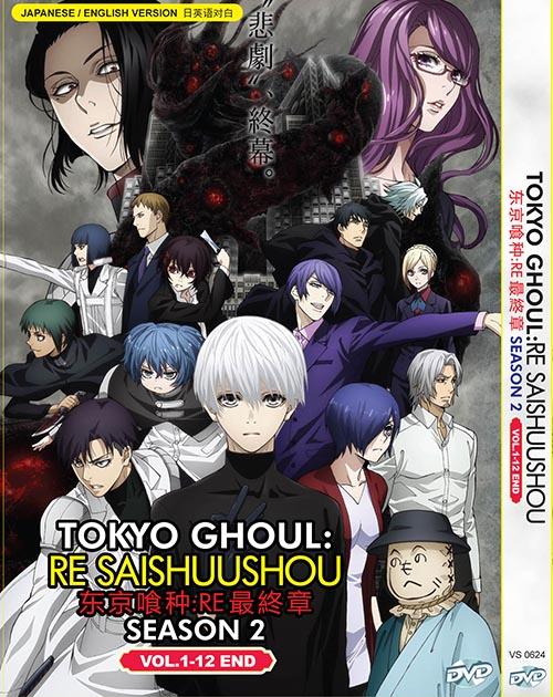 TOKYO GHOUL:RE SAISHUUSHOU SEA 2 VOL.1-12 END *ENG DUB*